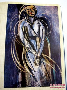 ...文版 手工粘贴彩色插图 铜版印刷黑白插图本 马蒂斯绘画作品集 研究...