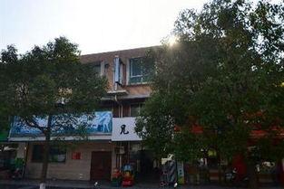 横店明清宫苑附近乘班车去东阳西站的候车地点