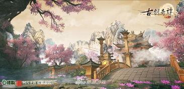 古剑奇谭网络版 古剑奇谭olV1.0下载