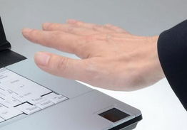 ...指纹 富士通让手机用上 掌纹扫描