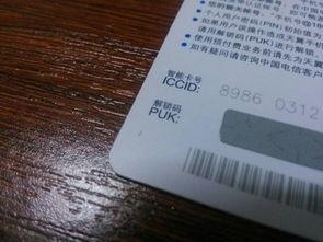 (puk码错误10次后这sim卡将永久锁死),如果没有puk码,可以通过...