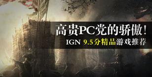 全面战争 全面战争全系列下载 全面战争专题 Total War doyo.cn