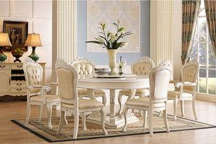 家用圆餐桌尺寸图片及价格介绍