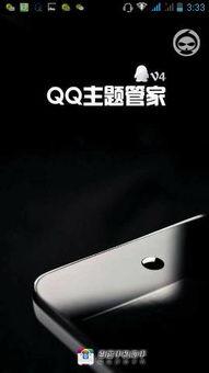 手机QQ怎么发短视频:[1]手机QQ发短视频