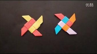 飞镖折纸教程视频