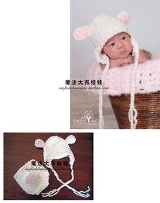 ...dolly绵羊喜羊羊影楼道具 婴儿满月百礼物礼服帽子纸尿裤外裤