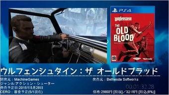 日本地区5月PS4新作介绍视频 两款有中文版