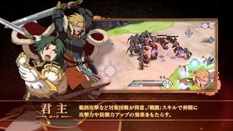 皇帝圣印战记战乱的四重奏这是一... 游戏介绍   浑沌支配了大陆──人...