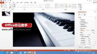 用PowerPoint2013设计PPT模板背景的方法