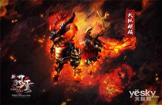 龙神七劫-相应地在游戏中四大神兽分别被制作成造型更加华丽的