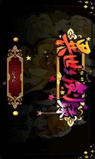 异界使者录-异世幻剑录安卓版V1.0.0下载 异世幻剑录安卓版 游戏狗手机版