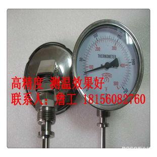 ...表10 WSS-426双金属温度计厂家售后服务:-表10 WSS 426双金属...