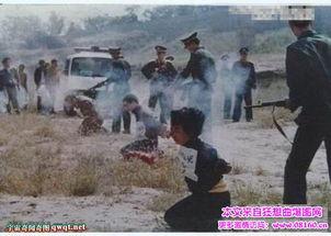 女罪犯执行死刑现场图片图,近几年被执行死刑的女罪犯