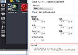 视频编辑软件PowerDirector-躲猫猫 真相曝光 索泰GTX260 狂扁HD...