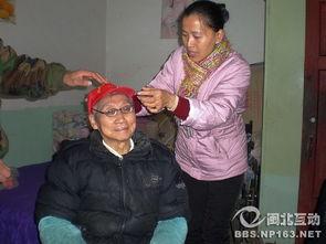 自愿被宰杀吃肉的许明梯小说-我们陪薛泰宁老人吃志愿者们做的午餐有鱼有肉有水饺 完整版 志愿行动