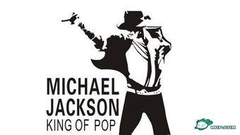 寻找迈克尔杰克逊,缅怀逝世5周年 猫扑网