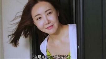 韩国电影喜剧 妈妈的朋友 爆笑花季少男遇见正在穿丝袜的年轻的母亲...
