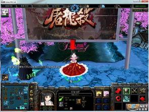 魔石神剑录游戏攻略