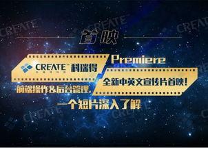 大宗商品MT4主标架设 服务荣耀iFXEXPO峰会