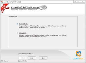 PDF分割合并软件 AxpertSoft PDF Split Merge v1.3.1 免费版下载