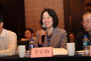 ...工程学会秘书长李若梅宣布新一届编委名单-中国电机工程学报 编委...