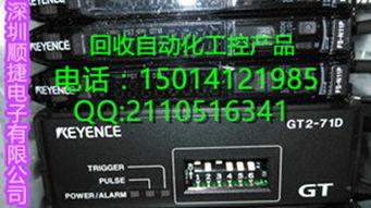 液晶模块YM1286P-23说明书:[2]