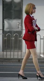 街拍的职业套装肉色丝袜美女