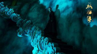 凯歌导演的贺岁奇幻钜制《妖猫传... 将此前一直由神秘云烟笼罩的大幕...