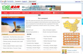 给你的网页添加多个语言的方法