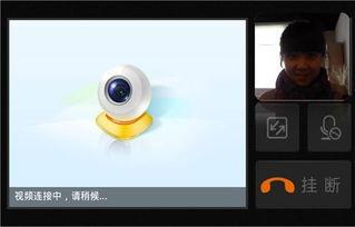 手机QQ视频通话(该图片来自于网络)-巧用家庭网络 手机免费视频...