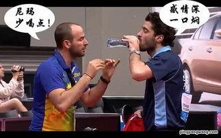 vs吉奥尼斯[576P][0.27G][百度网盘]   【2011年鹿特丹世乒赛】男单第3...
