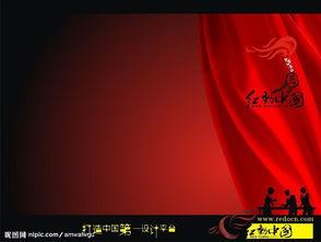 红动中国桌面背景图片