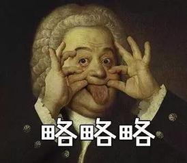 """音,非要一句话概括的话,就是它接近汉语的[he].台湾可能受""""赫""""..."""