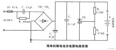 ...性充电管理芯片BQ2057充电电路