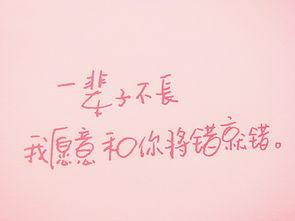 说说带图片坚守爱情,爱是坚持QQ爱情说说