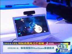 英特尔RealSense技术-空间的艺术 看体感技术与3D打印
