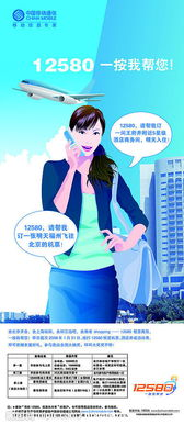 中国福建移动网上营业厅话费 ...-中国移动福建营业厅 联通营业厅 银行...