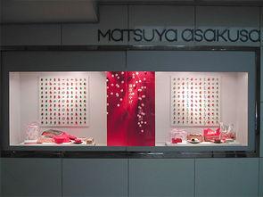 日本橱窗设计欣赏 12
