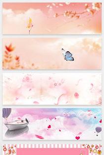 粉色温馨卡通背景图片 粉色温馨卡通背景素材下载 我图网