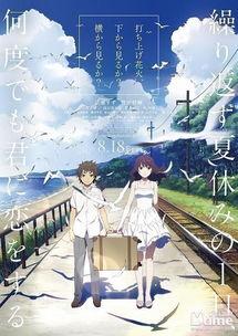 日本动画电影 烟花 发中文预告