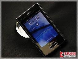 3G强机暴降300 酷派N900行货售5688元