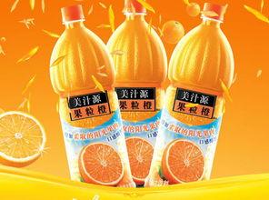 琥源-美汁源是可口可乐公司2004年4月份上市的一个品牌,是全球销量最大...