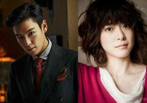 国际在线专稿:据韩国《亚洲经济》报道,Bigbang成员T.O.P(崔胜...