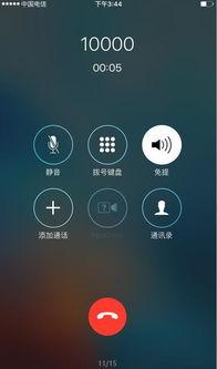 iPhone7日版有锁使用电信4G 苹果iphone 7论坛 01店手机网
