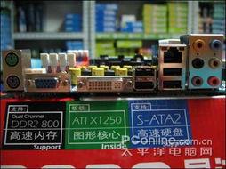 缁ont姹pesf板mx-接口部分,昂达A69T提供了1个VGA接口、1个DVI接口、1个P/S接口...