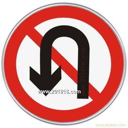 huehbase查询-查看大图-圆形警告标志