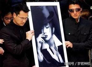 梅艳芳55岁冥诞令人怀念 梅艳芳葬礼全程视频刘德华抬棺