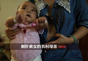 泛转发,讲的是南京六合一位女村民,为了偿还因抢救小宝宝而借的30...