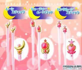 动画 美少女战士 周边推出3款魔法棒筷子