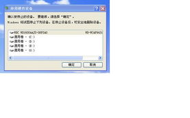 IDE-SW驱动造成的.黑屏前运行什么软件、游戏了吗?